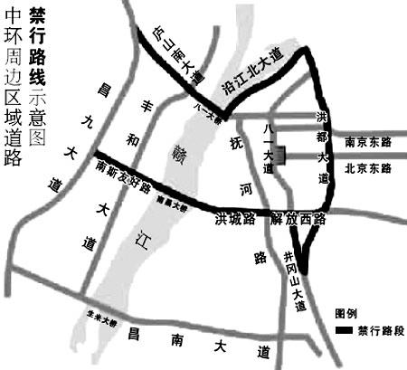 江西省南昌市城区货车限行范围扩大
