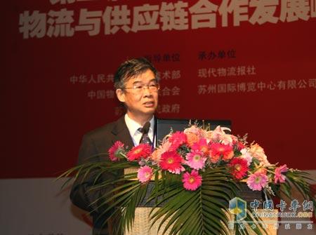 第二届中国国际物流与供应链合作发展峰会在苏州举行