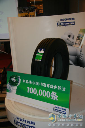 能源供应紧张和环境问题日趋严重的情况下,中国卡客车运输行高清图片