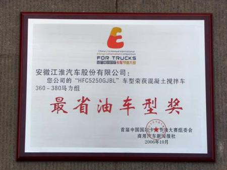最省油车型奖自卸车组冠军: 一汽解放ca3253p7k2t1a 最省油