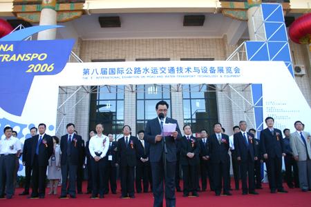 中国桥梁建设的技术状况                      2,中交公路规划设计院