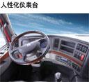 东风发动机140-56轴距4200尺寸10110x2470x3350总质量13580为多少吨吊车?