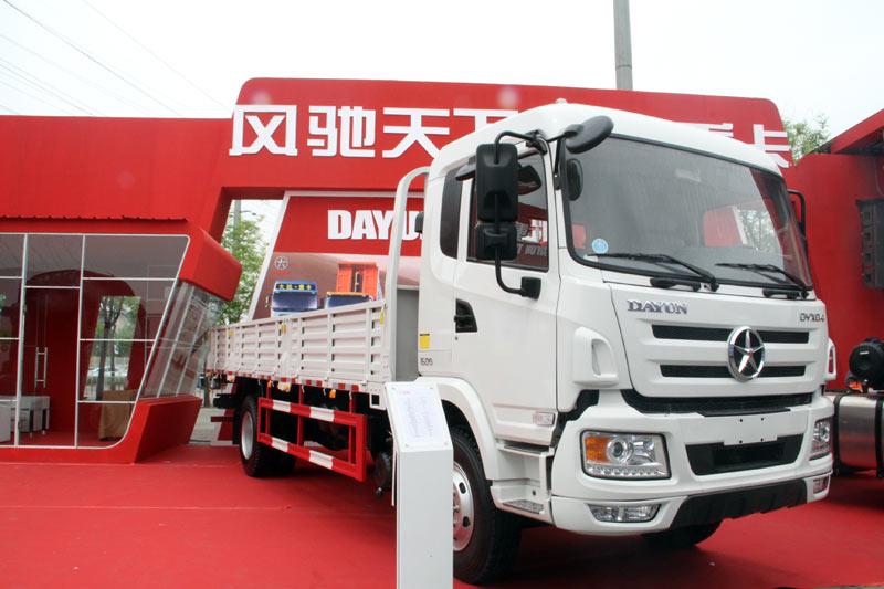 扬州2014年5月车展_2014年(第十三届)北京国际汽车展览会即北京车展---中国卡车网 ...