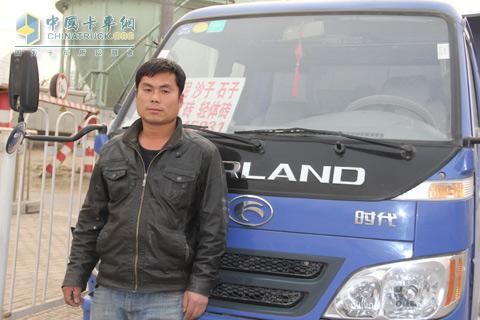 与福田时代金刚携手的北漂生活高清图片