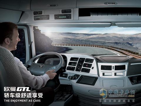 欧曼GTL重卡轿车级舒适享受