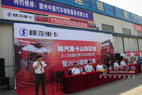 绿色经济节能环保 陕汽重卡山东区举行轻量化牵引车试乘试高清图片