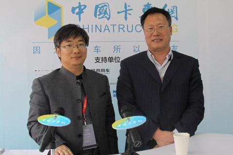 [2013上海车展]北奔王维延:北奔发展战略及产品规划