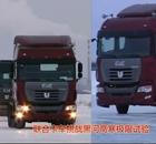 联合卡车2010巡展视频记录