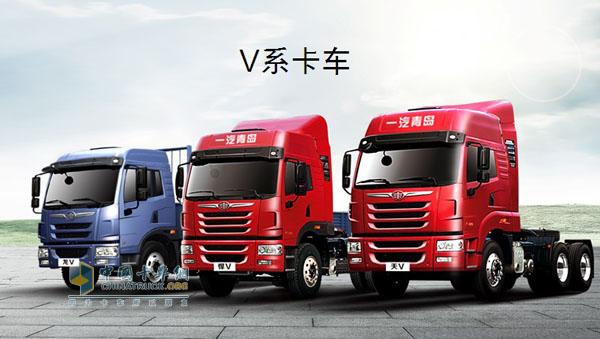 一汽青岛解放V系卡车