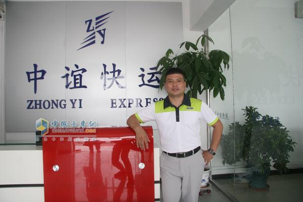 北京中�x快�\有限公司�裁�w���