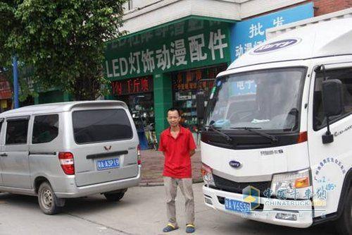 广州市吉合五金交电商场总经理张云