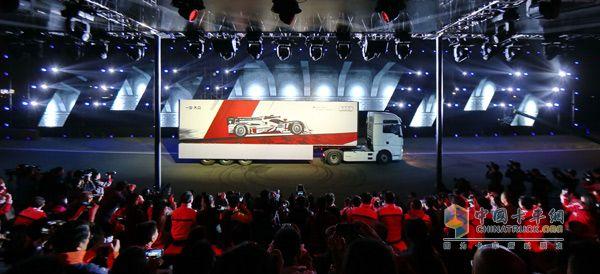 德国曼卡车助力奥迪rs高性能运动车体验季暨新车发布会    活动现场