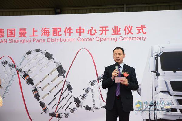 德国曼上海配件中心开业 配件供货速度再提升50%