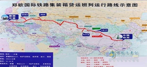"""""""新丝路""""郑欧国际铁路货运班列打通物流动脉图片"""