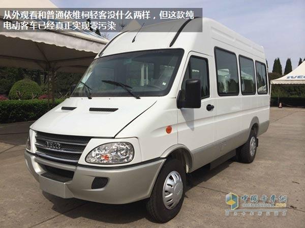 南京依维柯北京车展携带四大车型亮相