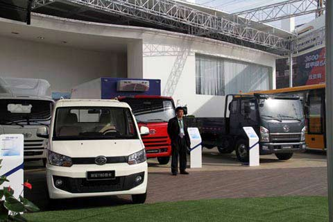 一汽通用解放F330与S230公狮亮相北京车展