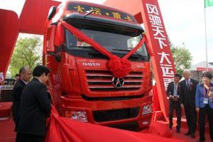 大运重卡N9高端重卡亮相北京车展