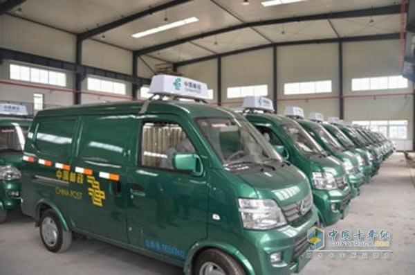 中国邮政专用车辆