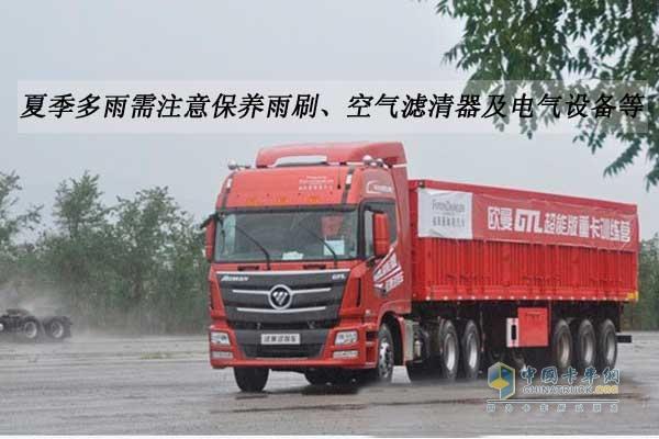 货车制动管路-夏季卡车需注意之雨后保养高清图片