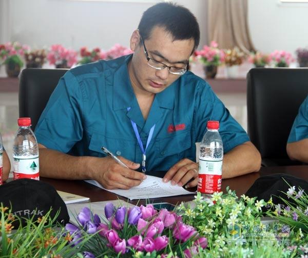 中国重汽济南商用车2014服务技能大赛笔试现场