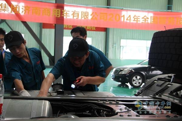 中国重汽济南商用车2014服务技能大赛现场