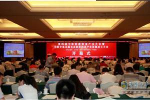 一汽青岛天V-LNG牵引车获中国能源物流绿色运输车辆品牌大奖