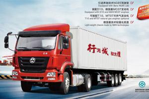 中国重汽 豪瀚 4*2 牵引车