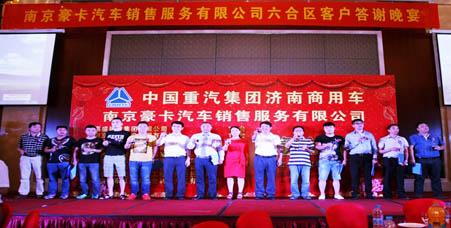 重汽南京六合区交付43辆金王子 再获125辆订单