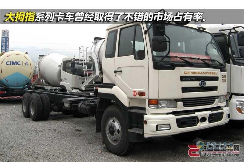 老款日本尼桑卡车_东风日产柴大拇指系列 卡车图片