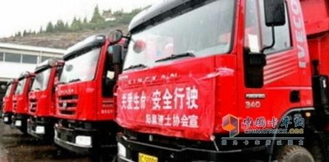 10辆红岩智能渣土车即将投入阳泉市政建设