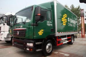 中国重汽 SITRAK-C5H邮政车4×2(5吨)