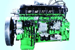 奥威6DM2 370马力 国四发动机
