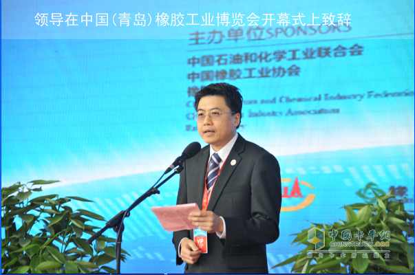 领导在中国(青岛)橡胶工业博览会开幕式上致辞