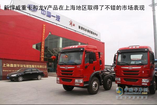 据一汽解放青岛汽车上海地区负责人高兵强介绍