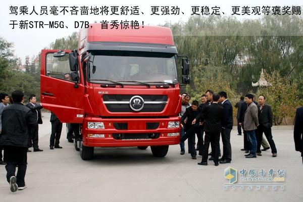 中国重汽M5G、D7B重卡重塑经典