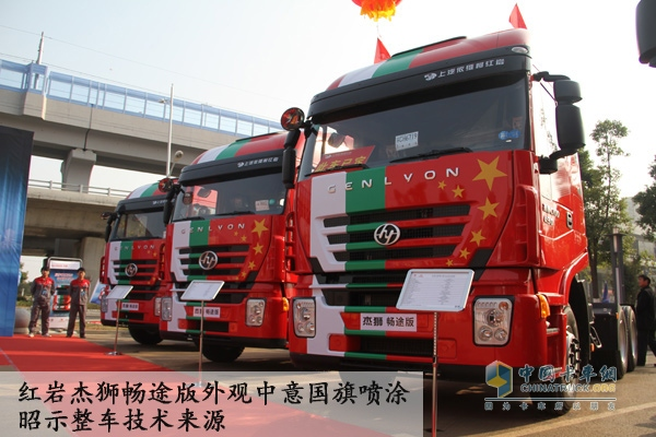 红岩杰狮畅途版牵引车南京上市受追捧