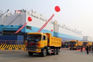 江淮重卡出口委内瑞拉5239台 中国重卡出口第一大单上海港启