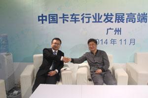 [2014广州车展]依维柯新Daily系列首次亮相