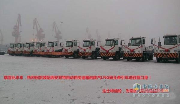 双特自动变速器中标营口港码头牵引车
