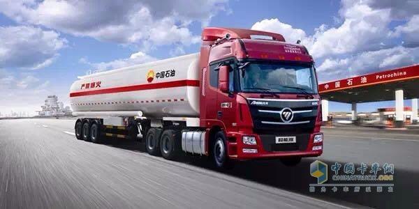 欧曼GTL超能版危化品运输