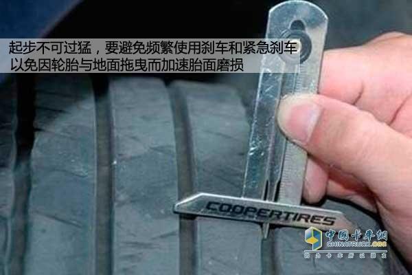 货车保养 分分钟掌握延长轮胎寿命图片