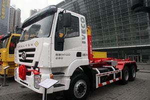 上汽依维柯红岩新金刚 6×4  280马力国Ⅴ天然气自卸式垃圾车