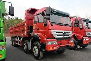 中国重汽 斯达 斯太尔 M5G 310马力 8X4 国四 自卸车