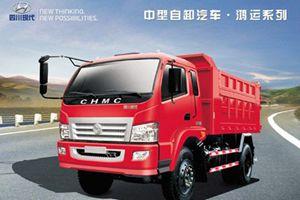 四川现代  鸿运中型自卸车