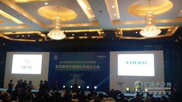 东风商用车有限公司正式挂牌运营  东风品牌踏上国际征程