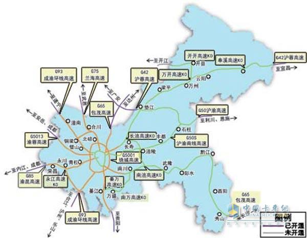 汉中,广元,南充至重庆:g75兰海高速广南段—南充绕城高速&mdash