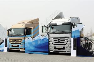 2015梅赛德斯-奔驰牵引车T.C.O.®运盈智汇升级品鉴会全面启幕