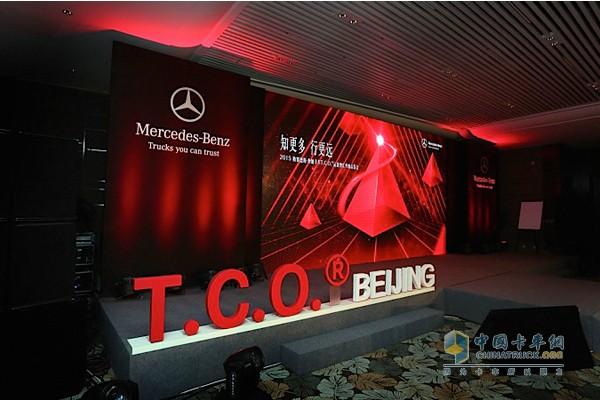 2015梅赛德斯 奔驰牵引车t.c.o.r运盈智汇升级品鉴会在京启动 高清图片