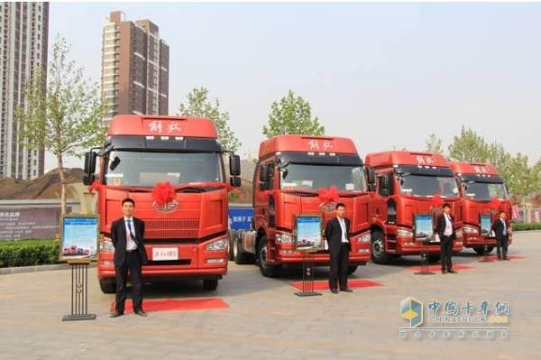一汽解放j6大马力牵引车推介会在邢台举行