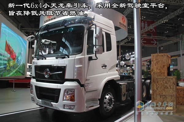 """[图片测评]东风""""小天龙""""牵引车颜值爆表 标载运输新利器"""
